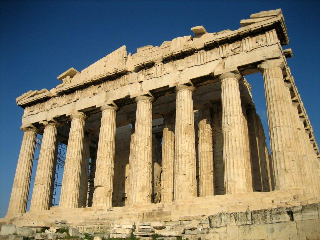 Atenas2